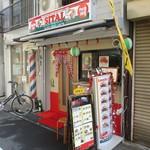 shitoru -