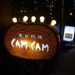 CAMCAM -