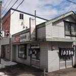 甘太郎食堂 - 2014年3月
