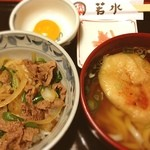 若水 - 焼肉丼うどんランチ定食☻
