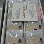 平治煎餅 本店 - 平治最中8個いり@1,200