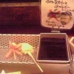関西の味 串カツ マハカラ - 串揚げ(たこさんウインナーなど)
