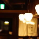 みそや林檎堂 BASIC - 林檎をモチーフにした照明