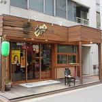 和旬惣菜 らぱす - 和旬惣菜 らぱす 北浜店