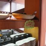 和旬惣菜 らぱす - お惣菜お皿盛り放題