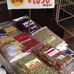 田山商店 -