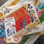 25487143 - ミニ石狩鮨(鮭/いくら);セキュリティー内の売店で購入しました @2014/03/24