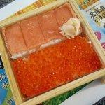 25487148 - ミニ石狩鮨(鮭/いくら);鮭(秋鮭酢〆)もいくらもクォリティー高し (o^-')b @2014/04/24