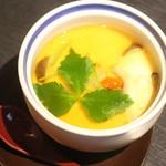 鮮魚旬菜 吉 - 洋風茶碗蒸し