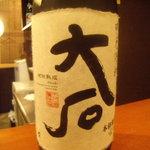 凛 - 大石450円米焼酎