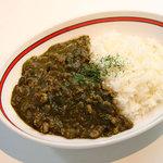 スリスリ カリーカフェ - 豚ひき肉とほうれん草のグリーンカリー