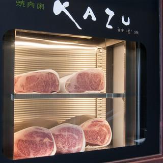 鮮度抜群のお肉を使用、選りすぐりの極上の味わいに舌鼓