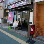 25491409 - 昭和区安田通「青柳交差点」近くです