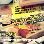 25491497 - よんちゃん入門セット