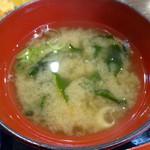 つぼつぼ - 「鶏の唐揚げ定食」味噌汁