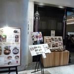 水刺齋 - 入り口のメニュー写真