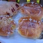 館山中村屋 - 料理写真: