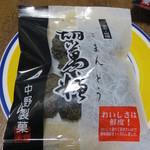 中野製菓 - 胡萬糖(100円)