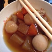円-お煮しめ、あっさりしてます。ほっこりするあじ