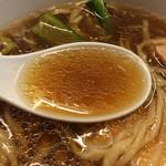 一番いちばん - スープ(2014年2月)