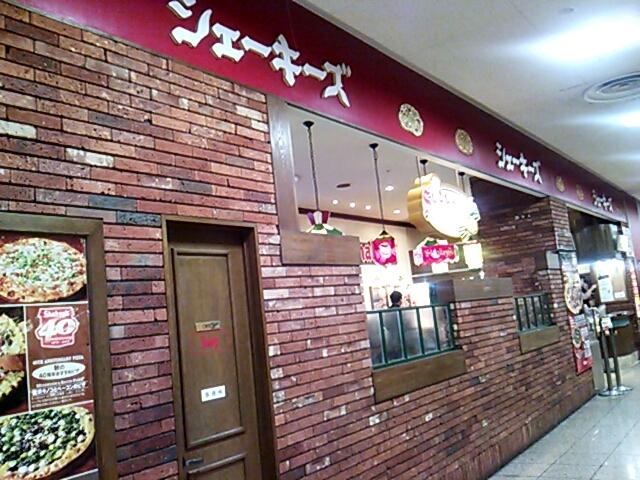 シェーキーズ 福田屋SP宇都宮店 name=