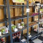 報徳庵 - 特産品売り場