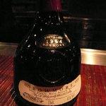 赤坂 グレース - ボウモア200周年記念ボトル(1964のラベル付き