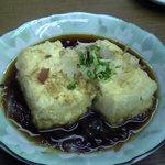 正宗屋 - 揚げだし豆腐