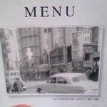 2550252 - メニュー表紙は昭和30年頃の湖月カレー店の風景