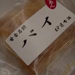 伊達本舗 - 甘古呂餅パイ