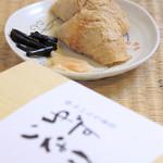 今泉堂 - 柚子の香りが人気『ゆずいなり』5個入り