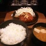 渋谷トンテキ - トンバーグ300円とライス&味噌汁200円 2014.3