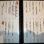 25508895 - 野菜・ご飯・麺類