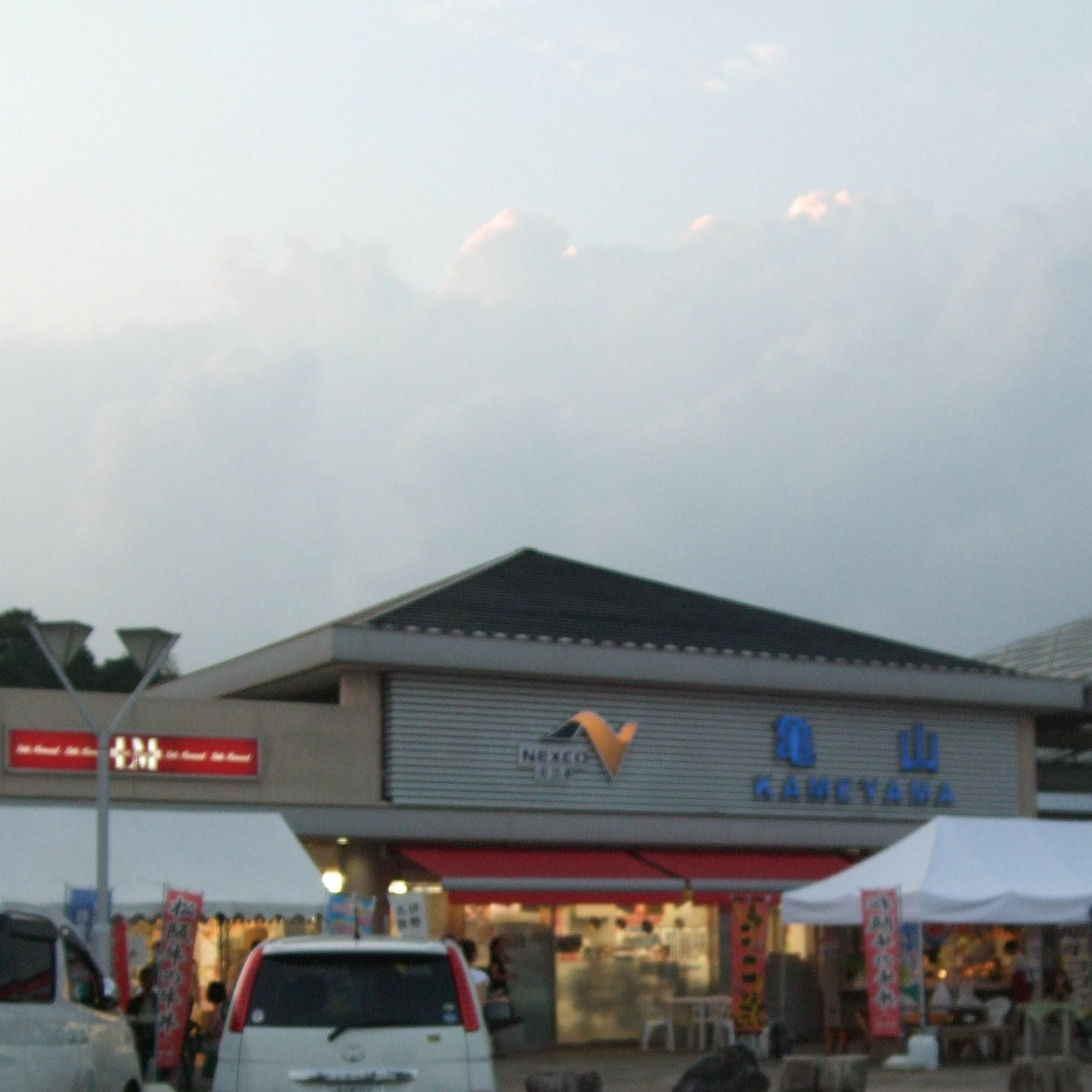 亀山パーキングエリア(上り線)外設売店