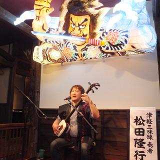 「津軽三味線」全国大会チャンピオンの無料ライブ!毎月開催