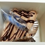 響香 - 食べたのと同じ    スウィートチョコレートを 確か350円でした