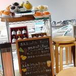 フルーツカフェ フルータス - いちごメニューがたくさん!