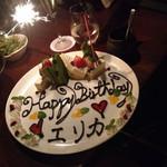 mu-MU Nana - 誕生日プレート