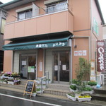 農園カフェよりみち - 高座渋谷駅西口出てスグ