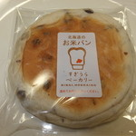 25519816 - お米のレーズンチーズクリーム 150円 【 2014年3月 】