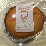 25519914 - お米のさくらあんぱん 150円 【 2014年3月 】
