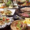 高砂てっぱんタナテツ - 料理写真:美味しい料理がいっぱい♪【タナテツ】宴会プラン