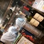 Bar de España Mon -
