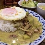 ホットペッパー2 - 鶏肉のグリーンカレー+ご飯