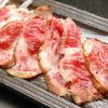 九州厨房 あらごし団 - 料理写真:「さがり肉のたたき」 さがりとは横隔膜、ハラミの部分です。