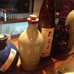 25536127 - 中国各地の地酒