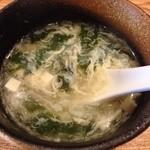 25536329 - 気まぐれスープ