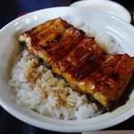 赤間屋 - 料理写真:ランチ うな丼セット