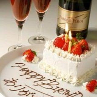 お誕生日会や記念日などいろんな場面でご利用下さい♪