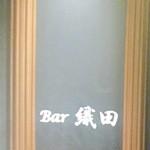 Bar 織田 - 入り口ロゴ